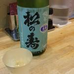 福島壱麺 - 松の寿 純米 とちぎ酒14(栃木県)