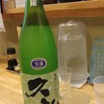 福島壱麺 - 純米酒おりがらみ久礼(高知県)