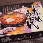70803448 - 山本屋総本家の元祖生煮込うどん。名古屋で有名な味噌煮込み専門店のお持ち帰り商品だよ。
