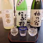 大和榛原牛 うし源 - 「おまかせ飲み比べ3種類」(1000円税別)。それぞれ特徴のある飲み口だ。