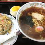 丸鶴 - チャーハンとラーメンセット(650円)