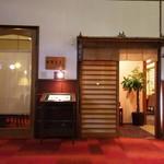 万平ホテル - 和朝食会場の入口
