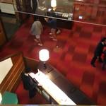 万平ホテル - チェックインカウンター