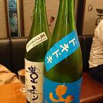 日本酒バル YODARE - 豊香と山本ドキドキ