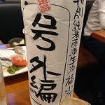 日本酒バル YODARE - 福小町 号外編
