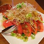 日本酒バル YODARE - 薬味たっぷりトマトサラダ