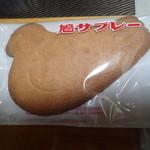 豊島屋 北鎌倉駅前店 - 表側
