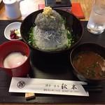 秋本 - 温泉玉子と赤だしの味噌汁がついてます
