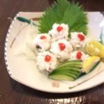 海鮮漁師料理 水軍 - ハモチリ 1000円