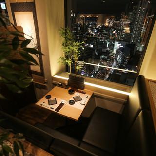 大阪梅田の夜景を堪能出来る高層階☆個室で特別なディナーにも♪