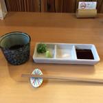 片町 弥ひろ - 薬味