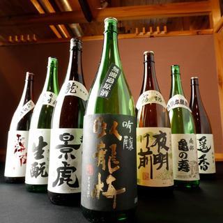 【日本酒50種類以上!!】季節限定の宵酒もご提供