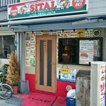 shitoru - 店頭