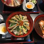 天然魚 鯛平 -