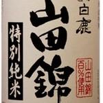 個室居酒屋 地酒×寿司 食べ放題専門店 うおかつ -