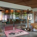 70823351 - 琴平グランドホテル桜の抄
