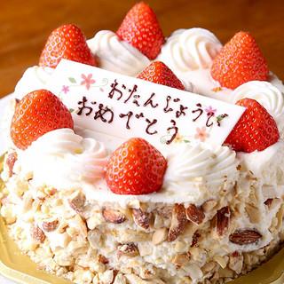 ★誕生日・記念日★デザートプレートをプレゼント♪