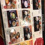 Yakinikuhakuundai - 毎週月曜はビール半額やん!