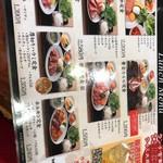 Yakinikuhakuundai - 値段もお手頃やん!