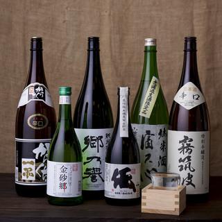 日本酒に自信!