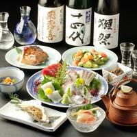 魚田 - 大満足コース