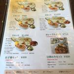 アジアンキッチン ララ - ランチメニュー1