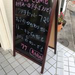 アジアンキッチン ララ - 外メニュー