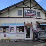 マジックピエロ - 丹鶴商店街にあります。