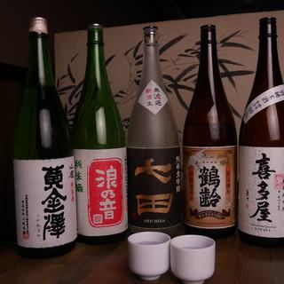 今宵は厳選した日本酒とともに日々の疲れを癒して――。