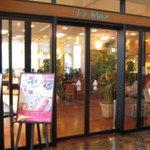7083813 - 店の入り口付近
