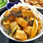 家寶 - 「マーボー定食」のマーボー豆腐をご飯にのせて(2011年3月)