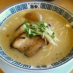 Ramenjikon - 【あさり塩【平麺】+ 味付け煮玉子 】¥750 + ¥100