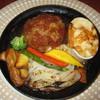 ピアサピド - 料理写真:2017年の「鉄板ハンバーグ 和風シャリアピンソース」1382円