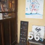 56cafe/bar - 入り口風景(2017.7.31)