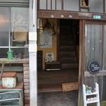 56cafe/bar - 56カフェが入る東棟の外観(2017.7.31)