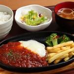 ファイヤーバーグ - ハンバーグセット+選べるソース(トマトソース)