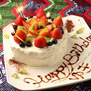 記念日やバースデーのサプライズケーキもお任せ下さい!