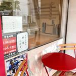蕎麦 魯庵 - 店頭には喫煙所があります