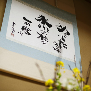 武蔵一宮氷川神社より一番近い料亭