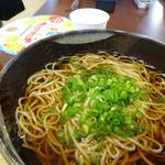 羽生製麺処 - かけそば410円