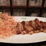 周王山 - 豚バラの醤油味焼き。おつまみに。