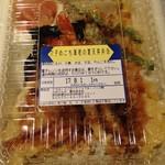 天丼てんや - 穴子・めごち・海老の夏天丼弁当 並盛(夫)