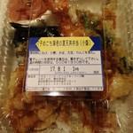 天丼てんや - 穴子・めごち・海老の夏天丼弁当 小盛(私)