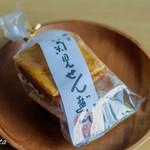菊見せんべい総本店 - 菊見せんべい