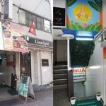 ナタ アジアン&タカリバンチャ -