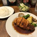 ヴァンショー - 豚ロースステーキ