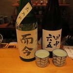 70844324 - 日本酒1&2