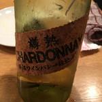 和酒BAR DAISHIN - シャンモリ シャルドネ 樽熟