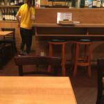 和酒BAR DAISHIN - 店内②