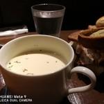 70845740 - セットスープ